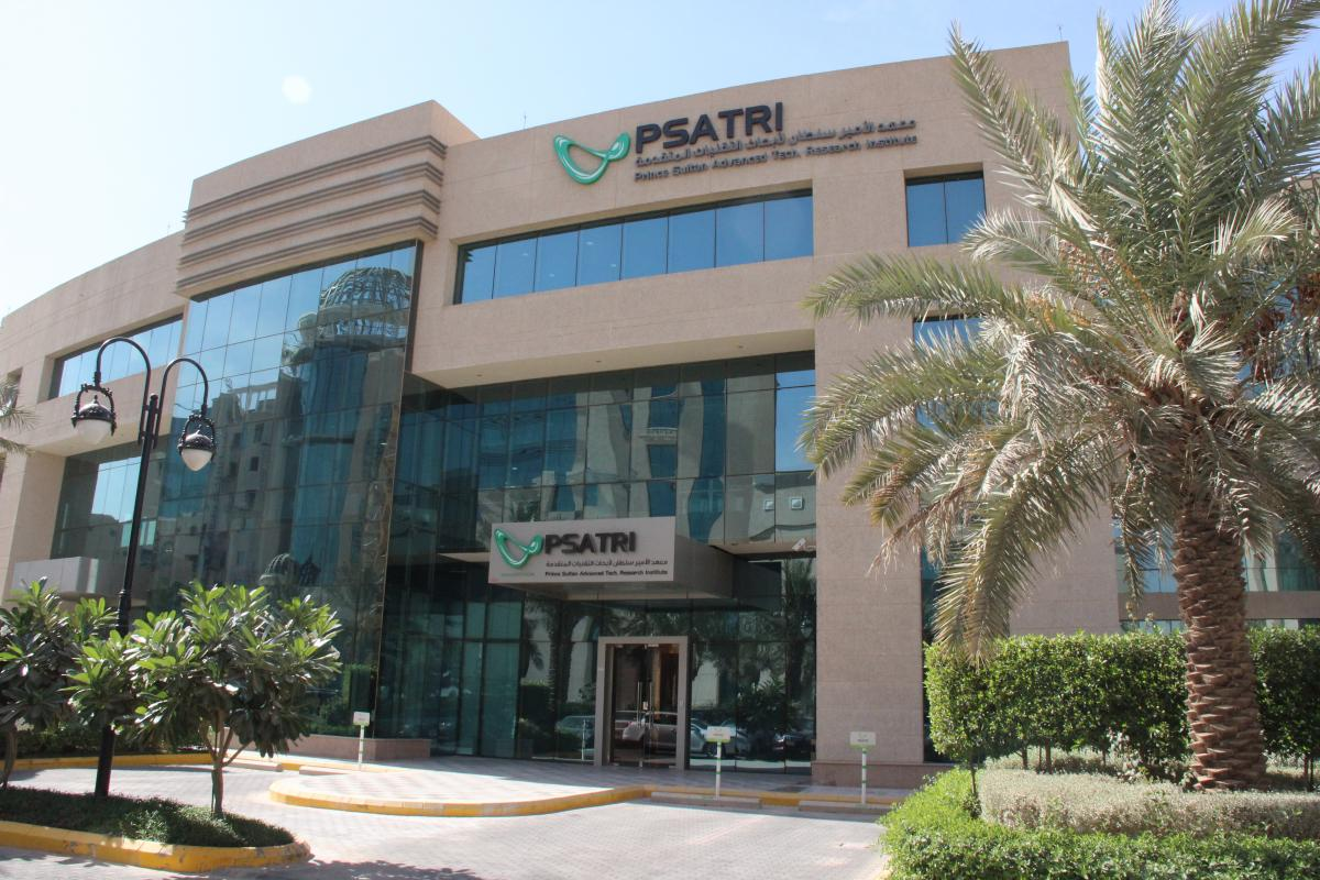 PSATRI Office in Business Gate